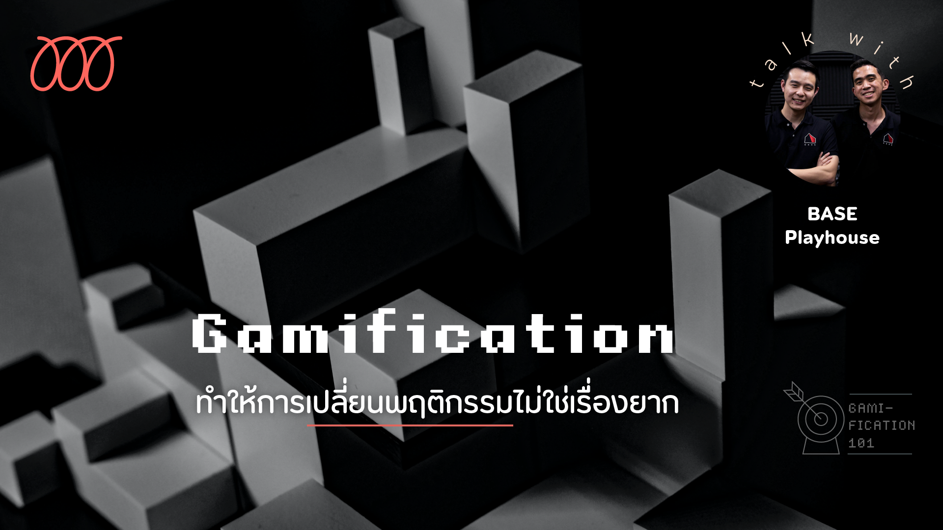 Gamification-podcast